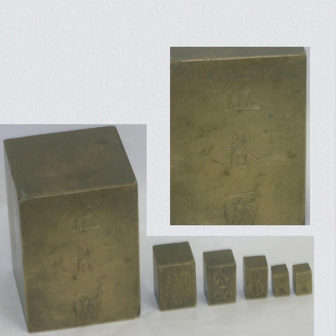 【中古】アンティークな昔の測りに使用する重り大小6個真鍮素材 ○B11-122-2