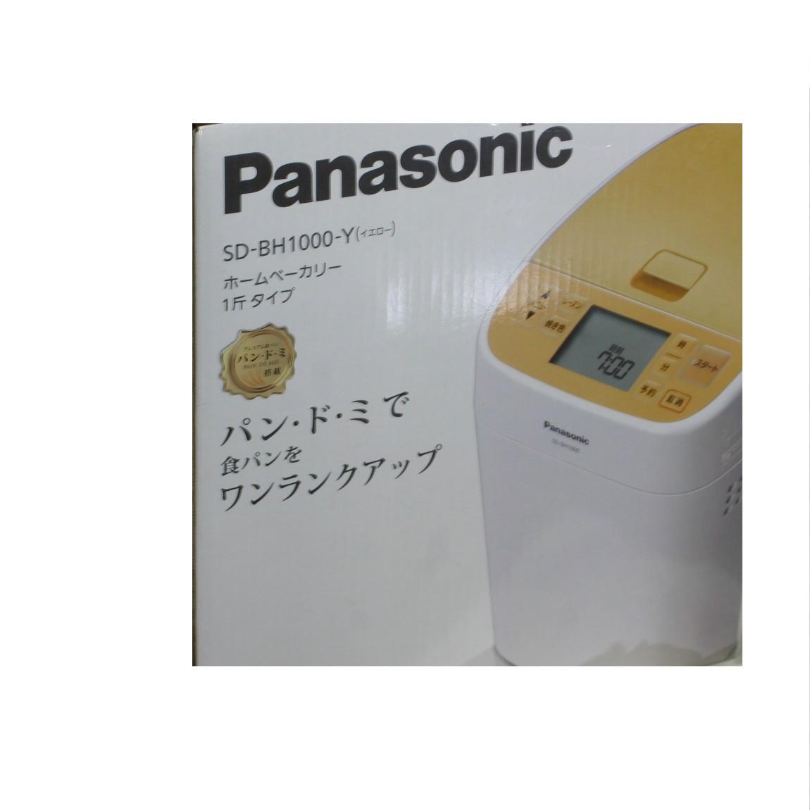 【中古】新品SD-BH1000-Y松下のホームベーカリー一斤タイプイエロー