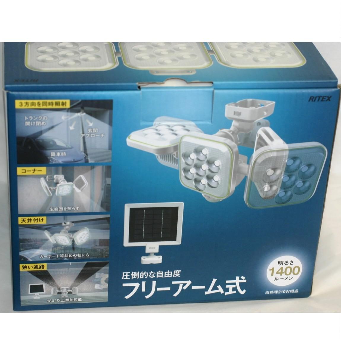 【中古】1度開封した未使用品ムサシのソーラー充電式LEDセンサーライトS90L 明るさ1400ルーメン
