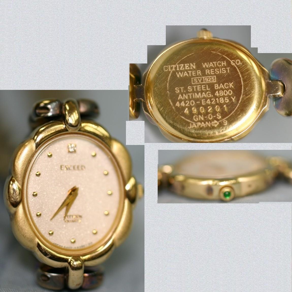 【中古】本物完動品シチズン女性用時計エクシ-ド金色楕円ダイヤ付アンティ-クな作り
