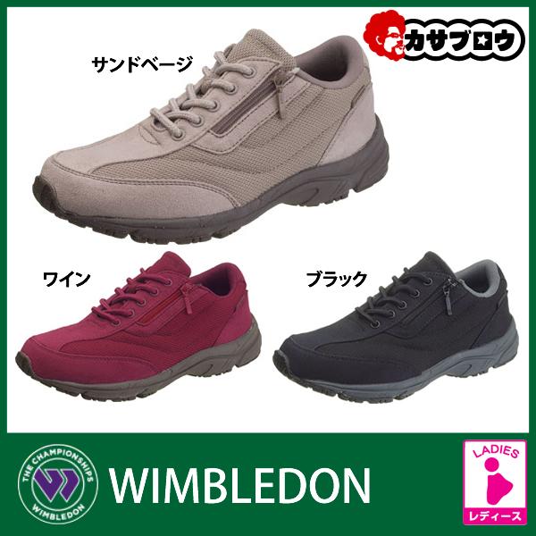 ウィンブルドンL032