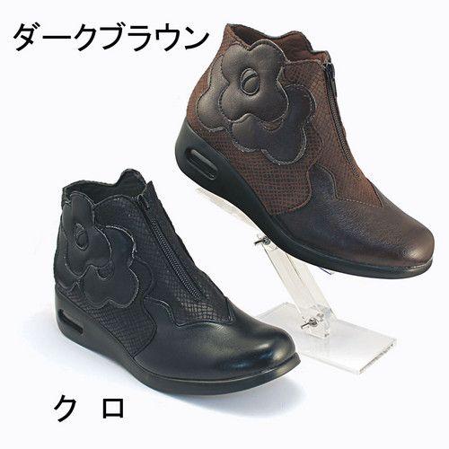 【冬物ブーツ】フラワーモチーフコンビショートブーツ<エアーソール>