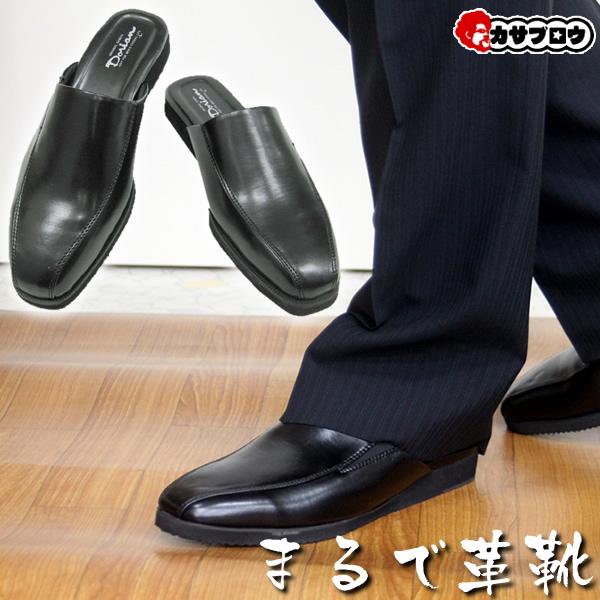 オフィスサンダル メンズ クロッグ サンダル 数量限定 アウトレット☆送料無料 ビジネス オフィスシューズ かかとなし ドリアン Dorian ビジネスサンダル ブラック おしゃれ 社内履き 黒 ビジネススリッパ おすすめ スーツ