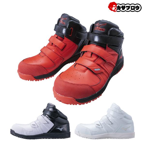 【3980円以上送料無料】 安全靴 ミズノ mizuno オールマイティー ALMIGHTY SF21M ミッドカット プロテクティブスニーカー プロスニーカー JSAA規格A種 作業靴 ワークシューズ メンズ 3E おすすめ