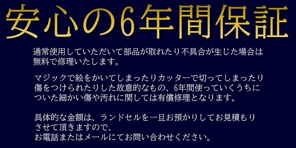 [フィットちゃん]ランドセルグッドボーイプレミアムフィットちゃん/A4フラット/2019年度モデル/男の子/ボーイズ/日本製/クール/シンプル/軽量おすすめ【送料無料】