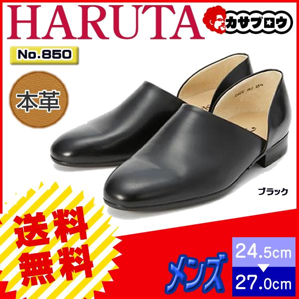 [ハルタ]HARUTANo.850レザースポックシューズメンズドクター