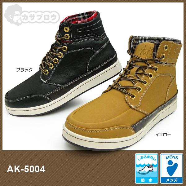 ブーツ防水メンズAK5004カジュアルチェックハイカットakbootm