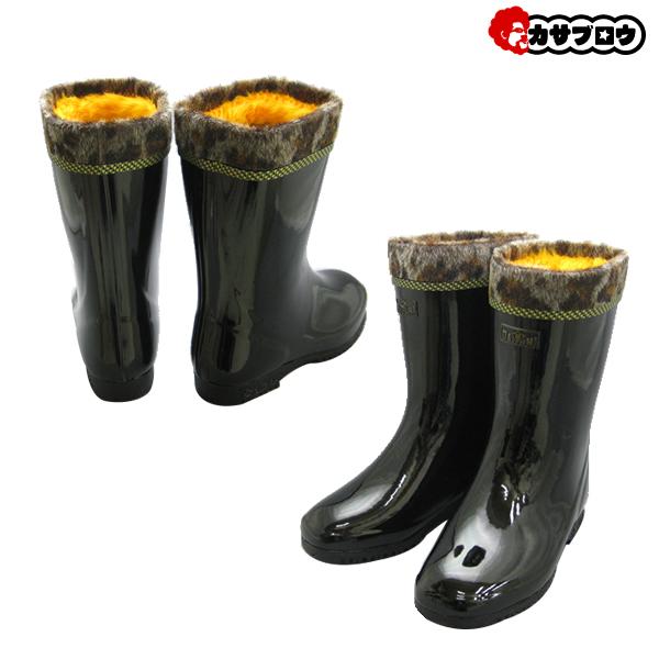 レインブーツ レインシューズ メンズ 長靴 第一ゴム 日本製 キング防寒10 防滑 丈夫 おすすめ 【送料無料】