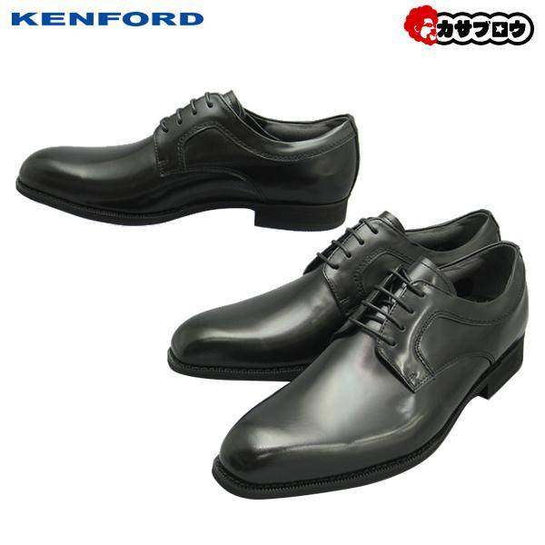 メンズ ビジネスシューズ [ケンフォード] KENFORD KN20 AB プレーン 革靴 カパカパしない 幅広4E 本革 日本製【送料無料】