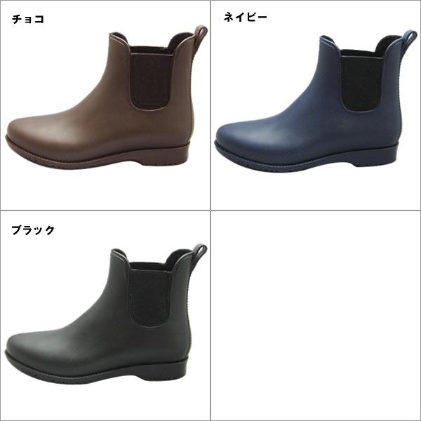【チャーミング】Charming830サイドゴアブーツショート丈レインブーツ日本製