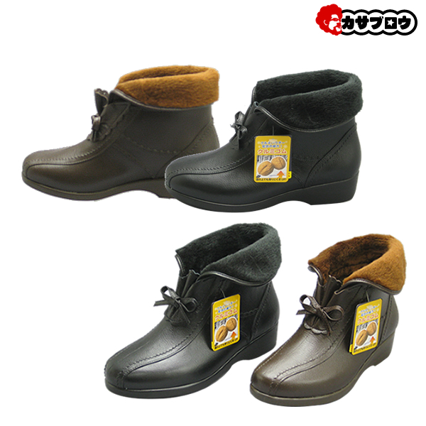 [お多福]磁気付ブーツ16号Nレディス防寒レインブーツ日本製防水防滑