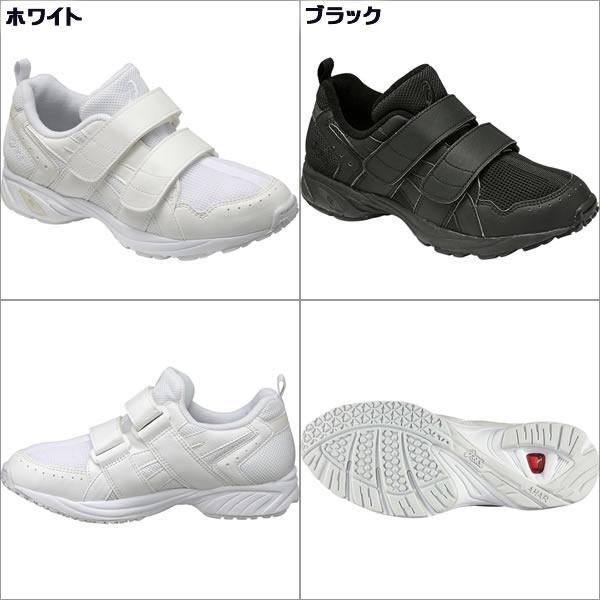 [アシックスすくすく]GELRUNNERMG-Jr.TKJ108ホワイトジュニアセミフォーマル上履き