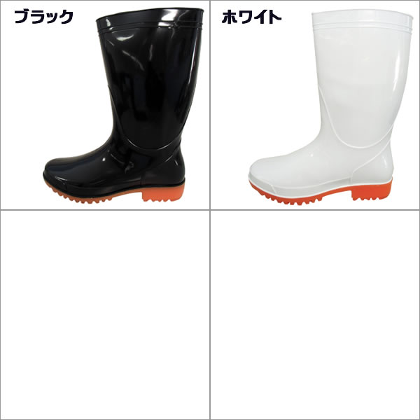 [喜多]耐油長靴KR7410