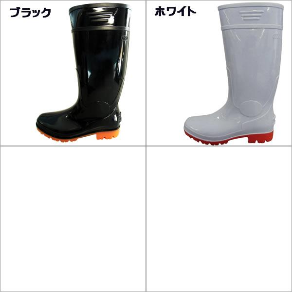[喜多]耐油ロング長靴KR970