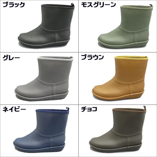 レインショートブーツレインブーツカラバリ7色レディース日本製抗菌防水ns712【smtb-TK】【送料無料】