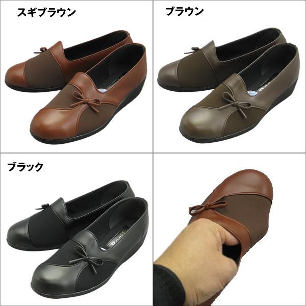 [クノ]Pacific381婦人外反母趾に柔らかいスリッポン軽量日本製