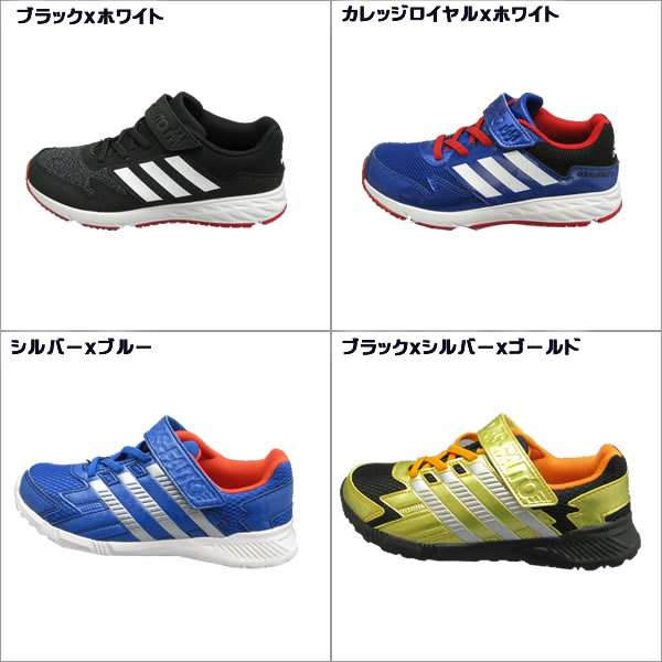 [adidas]アディダスファイトELK