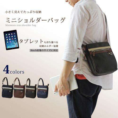 【S】 ウノフク 4色カラー ミニタブレットを持ち運べる、小ぶりサイズのショルダーバッグ おすすめ 【送料無料】