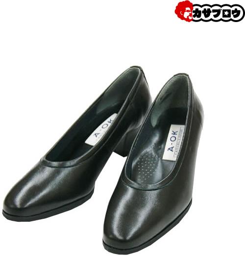 【3980円以上送料無料】 【S】 レディース ビジネスシューズ フォーマルシューズ カジュアル 靴 コンフォートシューズ 歩きやすい 疲れにくい パンプス ローヒール 痛くない おすすめ