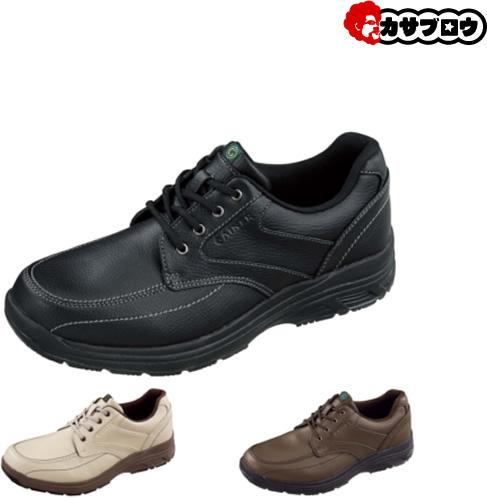 シニア 高齢者用 靴 介護シューズ 介護用品 リハビリ ウォーキングシューズ GAINER ゲイナー 001 紳士 メンズ 防水 おすすめ 【送料無料】