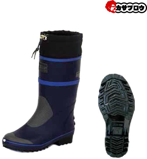 長靴 レインシューズ ワークシューズ 弘進ゴム メンズ ジョーブーツ JB-402 強い耐久 ワーク梅雨