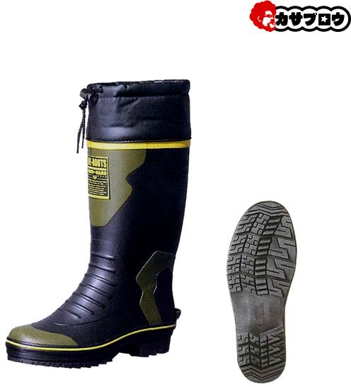 長靴 ワークシューズ ジョーブーツ JB-409 強い耐久力 b0254ha