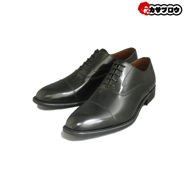 メンズ ビジネスシューズ 紳士靴 ケンフォード KENFORD KB48ABJEB ストレートチップ 革靴 ビックサイズ 4E 本革 日本製 おすすめ 【送料無料】