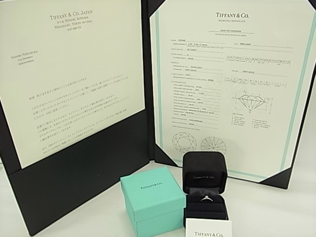 【送料無料】ティファニー TIFFANY&Co. pt950 ダイヤ リング ダイヤ 0.23ct EVVS-1 EX 鑑定書 付き レディース 指輪 【中古】