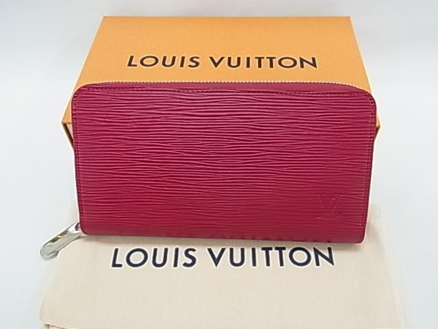 【送料無料】ルイヴィトン 財布 ジッピーウォレット エピ M61858 長財布【中古】