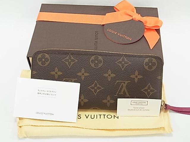 【送料無料】ルイヴィトン 財布 M60742 モノグラム ジッピー 長財布【中古】