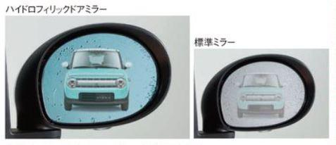 【スズキ純正】 ハイドロフィリックドアミラー [レインクリアリングブルーミラー] ★ラパン HE33S★