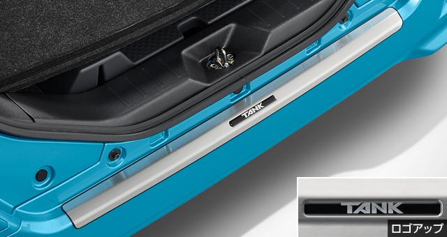 トヨタ純正 リヤバンパーステップガード 永遠の定番モデル タンク 通販 激安◆ M910A M900A