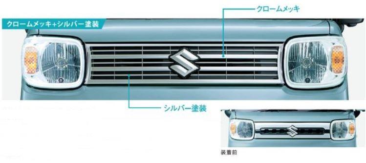【スズキ純正】 メッキグリル ★スペーシア MK53S★