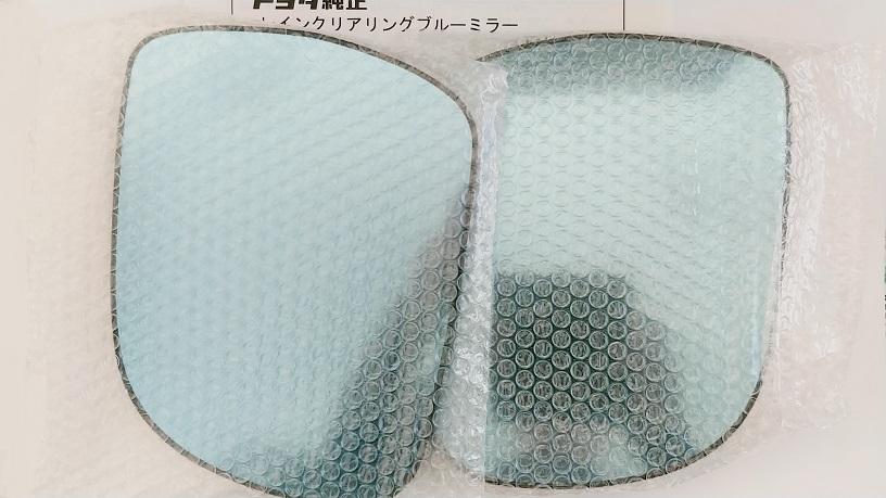 新品■送料無料■ ◆セール特価品◆ トヨタ純正 レインクリアリングブルーミラー 70系前期 ノア