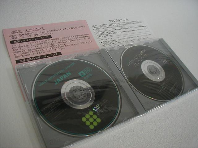 トヨタ純正 並行輸入品 純正ナビ用DVD地図ソフト ☆08664-0AZ16☆ 2021年春最新版新品 開催中