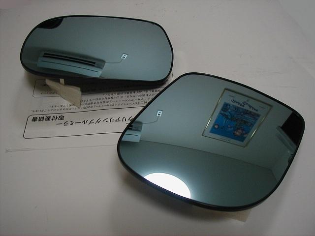 【トヨタ純正】 レインクリアリングブルーミラー ★ノア 60系後期★