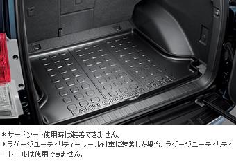 【トヨタ純正】 ラゲージトレイ ★ランドクルーザープラド 150系★