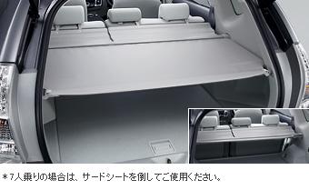 【トヨタ純正】 トノカバー ★プリウスα 40系★