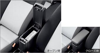 完売 トヨタ純正 コンソールボックス アクア NHP10 新作送料無料