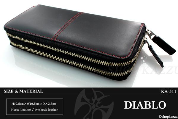e1b2060c82ac 長財布 メンズ 財布 馬床革 レザー ダブルファスナー DIABLO ディアブロ (2色)