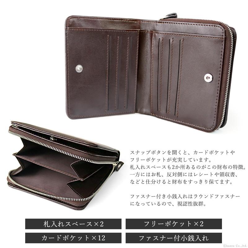 87f4c2a0649b 楽天市場】折財布 メンズ 両面収納できる 大容量 折り財布 二つ折り財布 ...