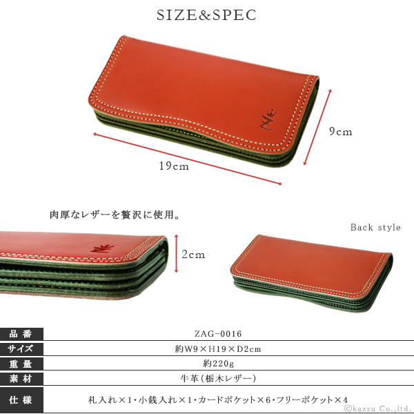 3d2d299c2c1a 長財布 牛革 栃木レザー ダブルステッチ ZARIO-GRANDEE- (5色) 【