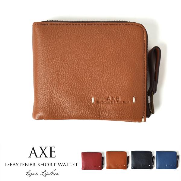 二つ折り財布 メンズ L字ファスナー 牛革 ショートウォレット AXE アックス 人気 ブランド 折り財布 No.602632 送料無料 アウトドア ギフト プレゼント おしゃれ 男性用 SP09