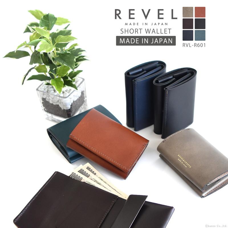 財布 メンズ 本革 ミニ財布 レザー 小さい財布 日本製 小さい 折り財布 二つ折り コンパクト ショートウォレット オシャレ かっこいい 短財布 人気 ブランド REVEL レヴェル RVL-R601
