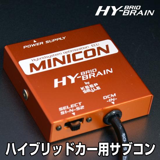 キープスマイルカンパニー製サブコンピュータ MINICON トヨタ ヴェルファイアハイブリッド