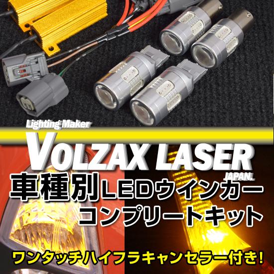 ホンダ シビックFK型 LEDウインカー&リバース/ブレーキ リアテールフルキット