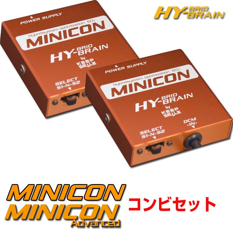 トヨタ C-HRハイブリッド用 HY-BRAIN MINICON&MINICON-ADVENCEDコンビセット パーツ