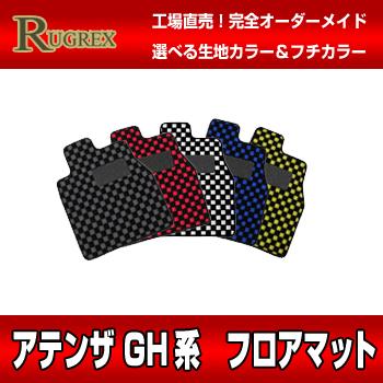 RUGREX スポーツラインフロアマット マツダ アテンザ GH系 2WD車