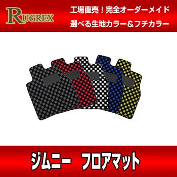 RUGREX スポーツラインフロアマット スズキ ジムニー JB23W