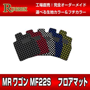 RUGREX スポーツラインフロアマット スズキ MRワゴン MF22S